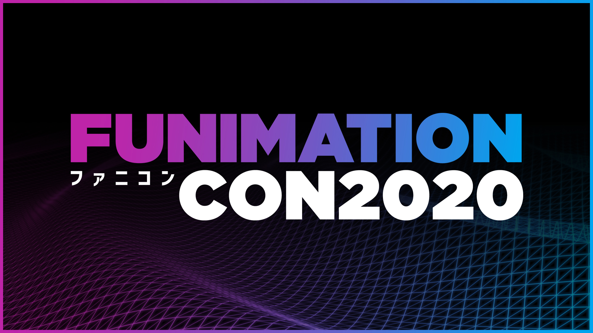 Funimation onthuld online Anime conventie