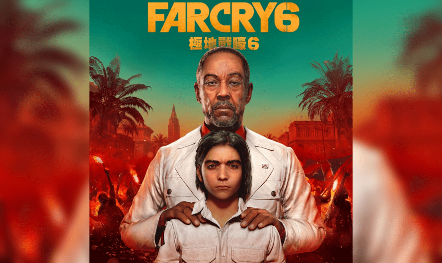 Far Cry 6 gelekt via PSN